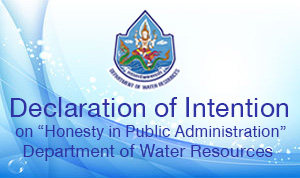 "Declaration of Intention on ""Honesty in Public Administration"" Department of Water Resources"
