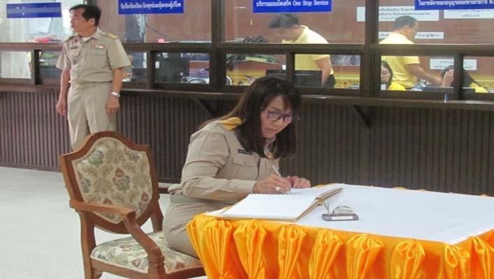 สทภ.2 (ส่วนประสานและบริหารจัดการลุ่มน้ำป่าสัก) ร่วมพิธีถวายสัตย์ปฏิญาณเนื่องในโอกาสเฉลิมพระชนมพรรษาสมเด็จพระเจ้าอยู่หัว 66 พรรษา ณ ศาลากลางจังหวัดลพบุรี