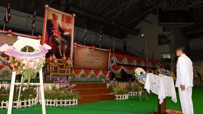 สทภ.7 ร่วมพิธีวันที่ระลึกคล้ายวันสวรรคตพระบาทสมเด็จพระจอมเกล้าเจ้าอยู่หัว จังหวัดราชบุรี