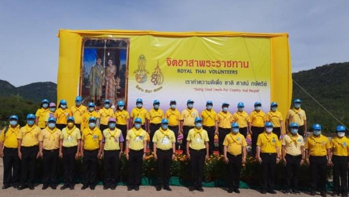 สทภ. 7 เข้าร่วมพิธีเปิดโครงการ กิจกรรมจิตอาสาเฉลิมพระเกียรติพระบาทสมเด็จพระเจ้าอยู่หัว เนื่องในโอกาสวันเฉลิมพระชนมพรรษา 28 กรกฎาคม 2563