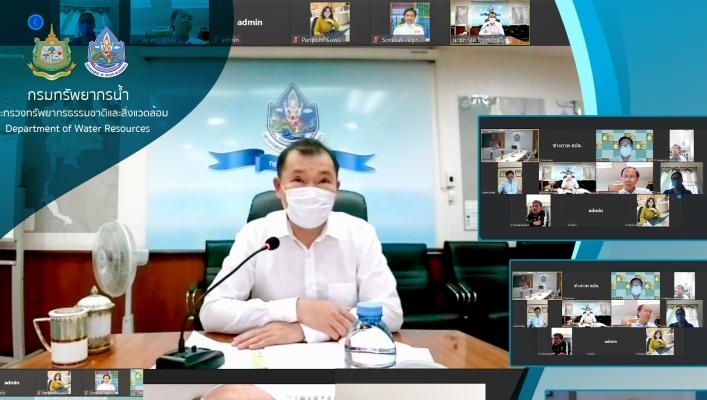 ทน. ประชุมคณะกรรมการสวัสดิการกรมทรัพยากรน้ำ ครั้งที่ 3/2564